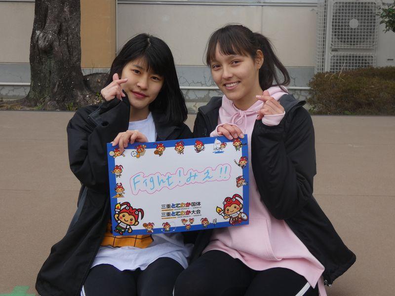RAIRA and AYUMI さん