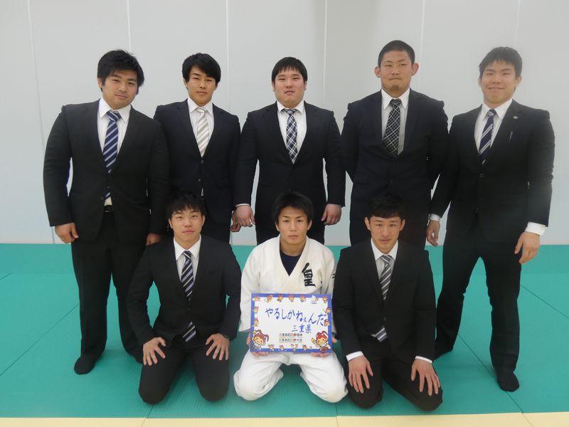 皇大柔道部男子4年