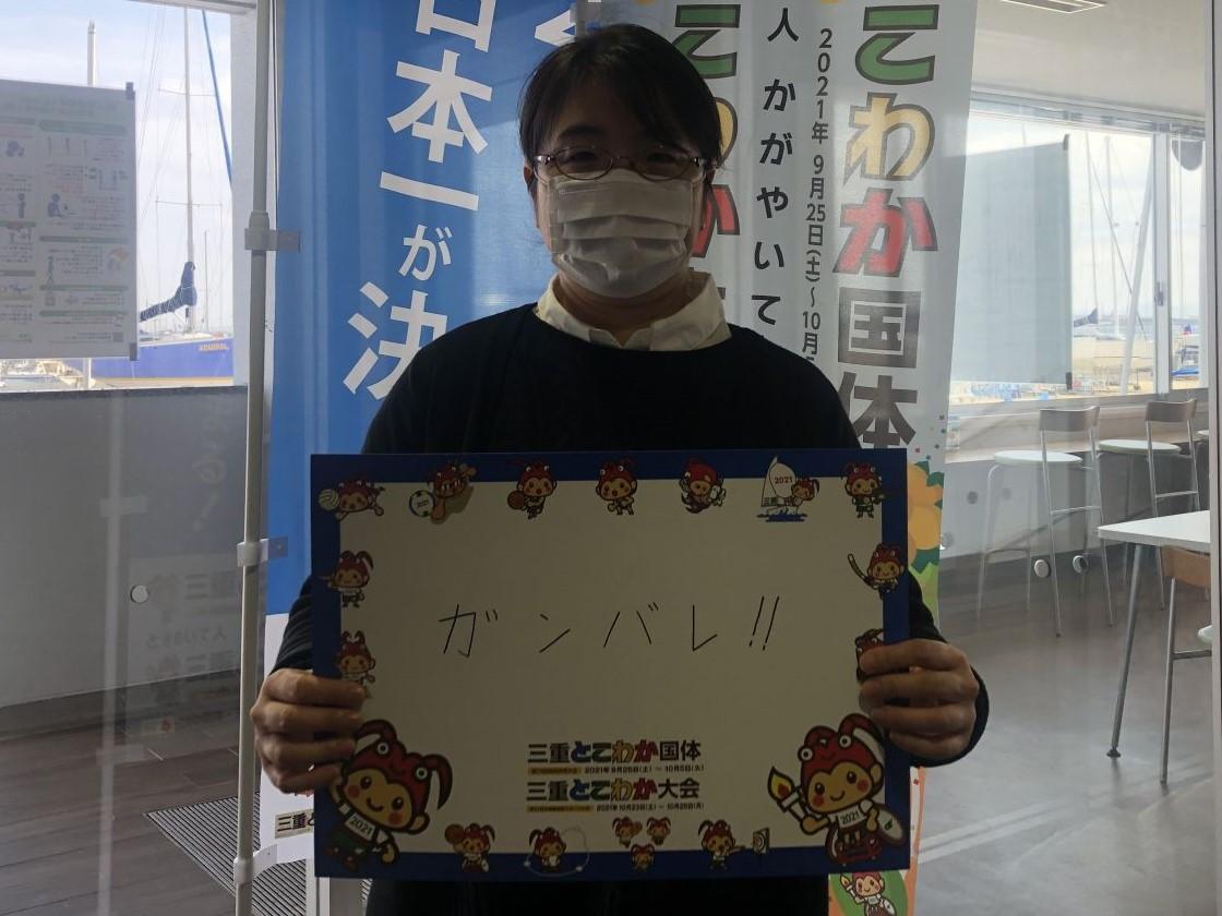 津ヨットハーバー 三田尚美さん
