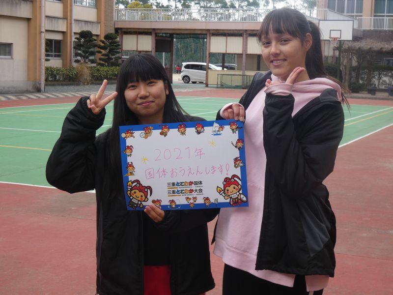 AYU and AYUMI さん