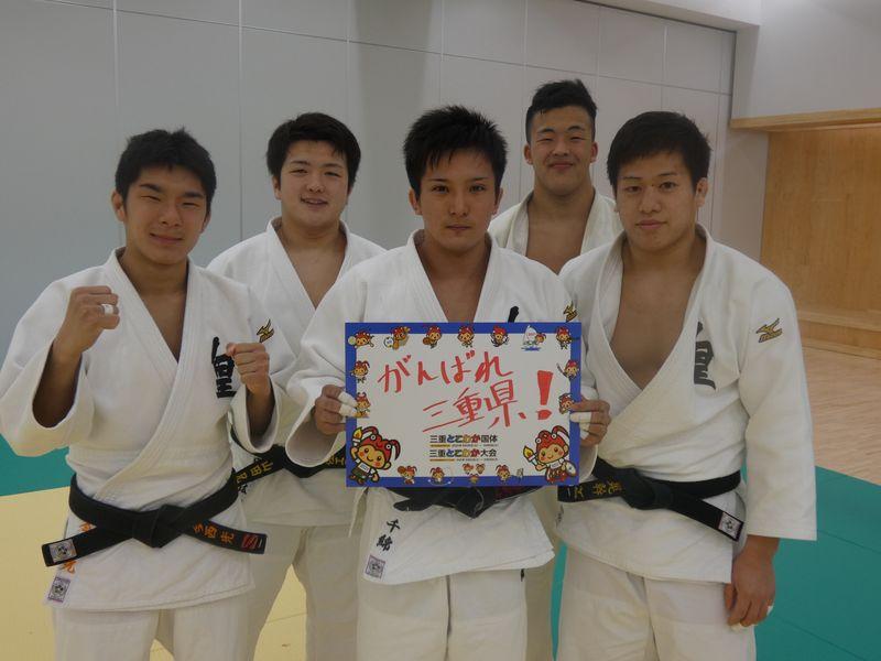 皇學館Bチーム
