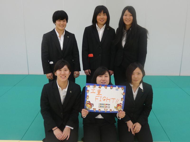皇學館女子チーム