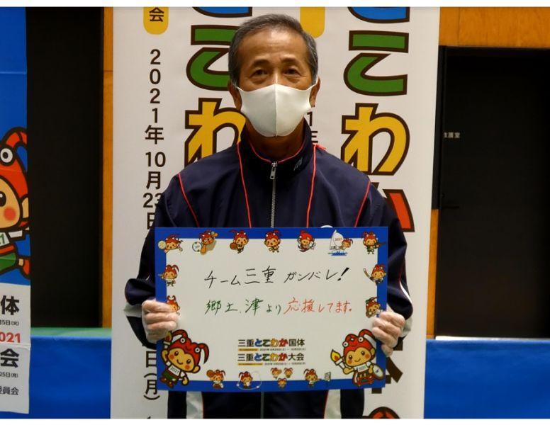 津市民スポ・レク交流祭 まーちゃんさん
