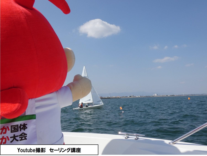 """""""とこまる""""が、松菱にやってくる!!(3)"""